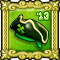Trophy-Seal o' Piracy- March 2013
