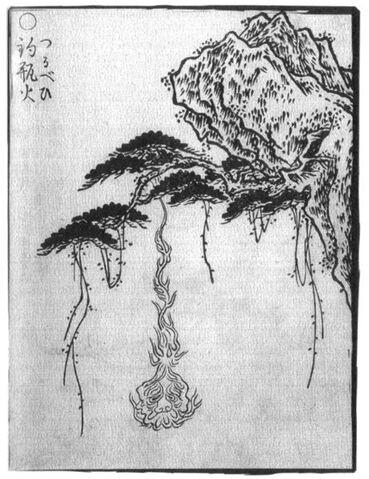 File:Tsurubebi-sekien.jpg