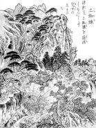 SekienTsuchigumo