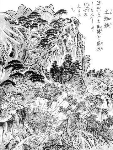 File:SekienTsuchigumo.jpg