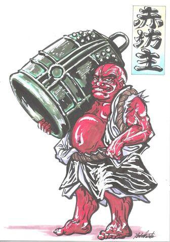 File:Akabouzu by shotakotake-d4hjzdl.jpg