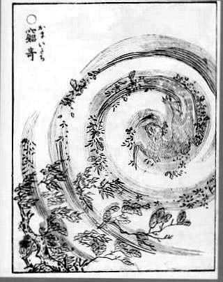 File:Kamaitachi-sekien.jpg