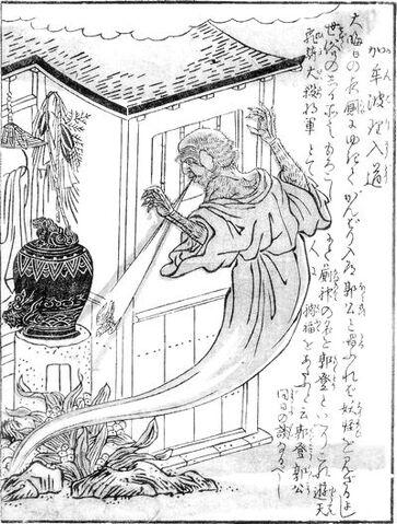 File:SekienKambari-nyudo.jpg