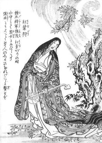 File:SekienMomijigari.jpg