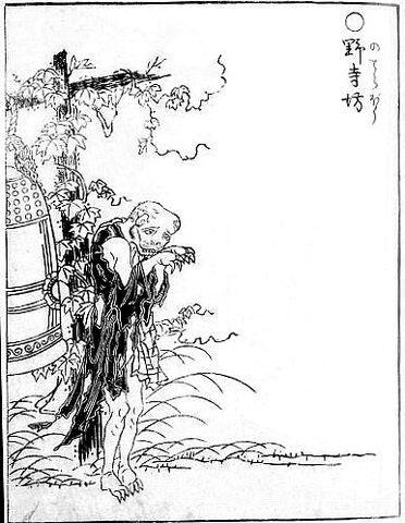 File:Noderabo-sekien.jpg