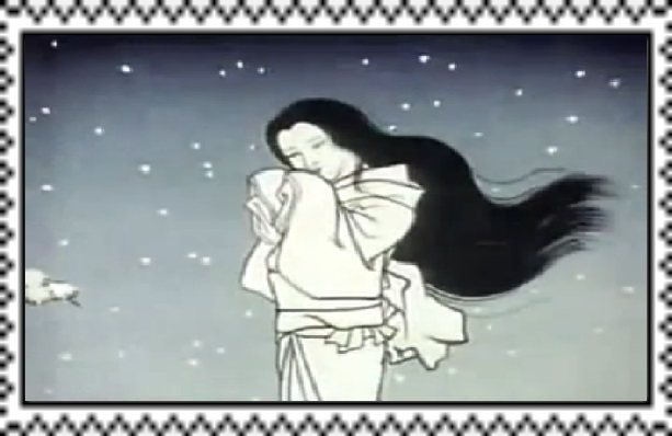 File:Yokai-stamp-5-Yuki-onna.jpg
