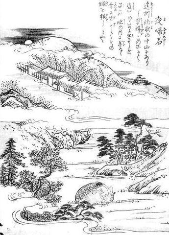 File:SekienYonaki-no-ishi.jpg