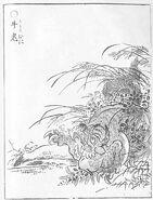 Ushioni-sekien