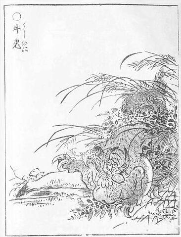 File:Ushioni-sekien.jpg