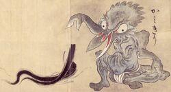 Kamikiri