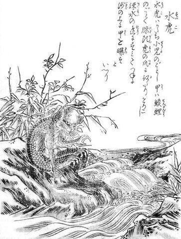 File:SekienSuiko.jpg