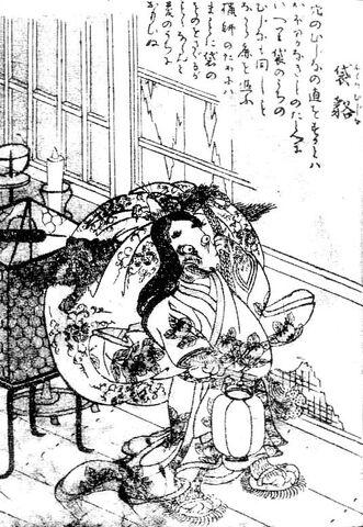 File:SekienFukuro-mujina.jpg