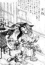 SekienFukuro-mujina