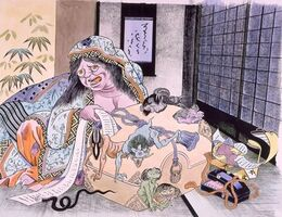 Fuguruma-youbi