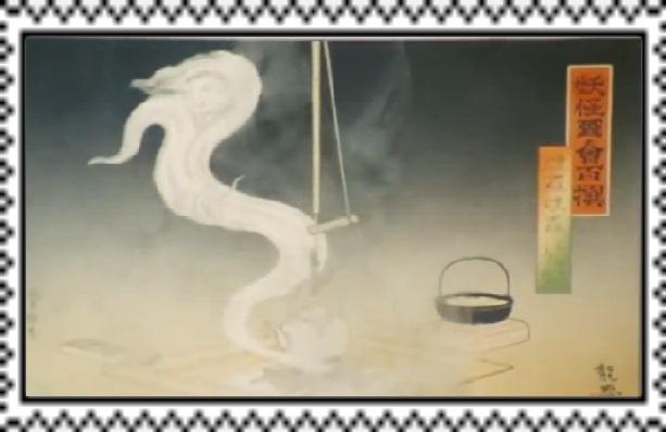 File:Yokai-stamp-3-Enenra.jpg