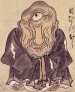180px-hitotsume-kozo