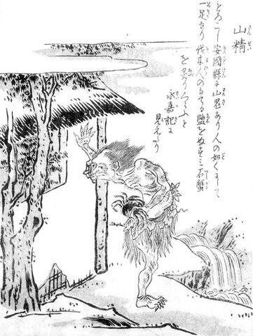 File:SekienSansei.jpg