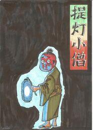 Chouchin kozou by shotakotake-d78c0wo