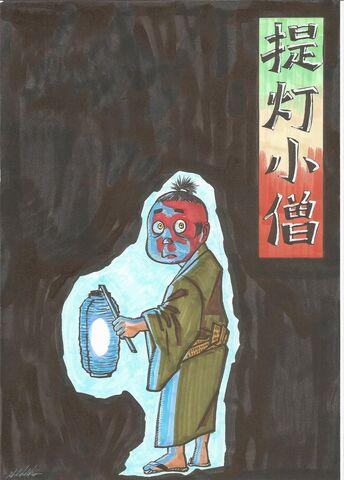 File:Chouchin kozou by shotakotake-d78c0wo.jpg