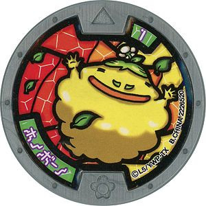 Image honobono yo kai watch wiki fandom for Porte medaillon yokai watch