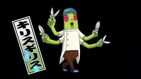 Kirisugirisu anime intro