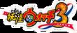 Yo-kai Watch 3 logo