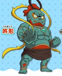 Strong Yo-kai 2