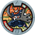 Benkei medal