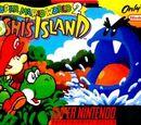 Yoshi's Island Speedrunning Wiki