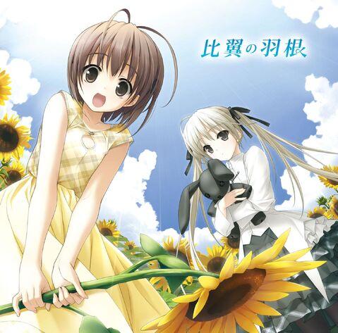 File:Yosuga-no-sora-hiyoku-no-hane.jpg