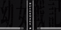 Youjo Senki Episode 3