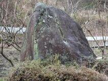 Shobara Akago-iwa