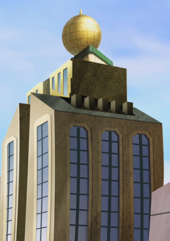 File:Daily Planet.png