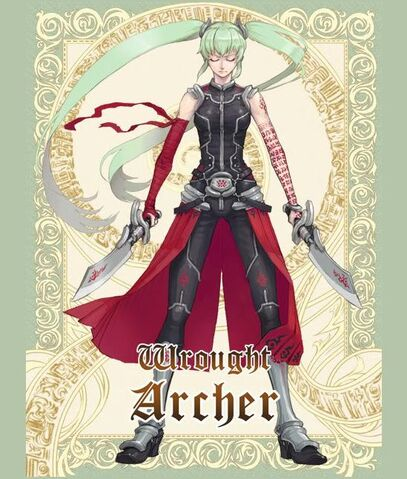 File:Wrought Archer.JPG
