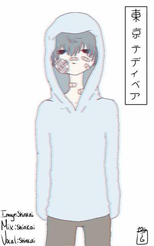File:Tokyo-Teddy-Bear-SHINKAI-634364396.png