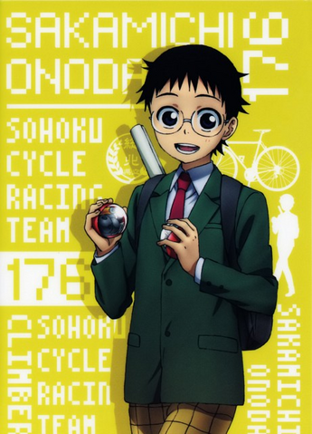 File:Onoda2.png