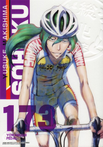 File:Makishima pencil board.png