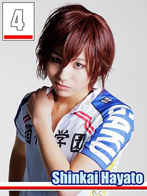 File:Shinkai hakogakuhen.png