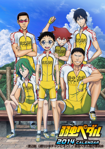 File:Yowamushi anime calendar.png