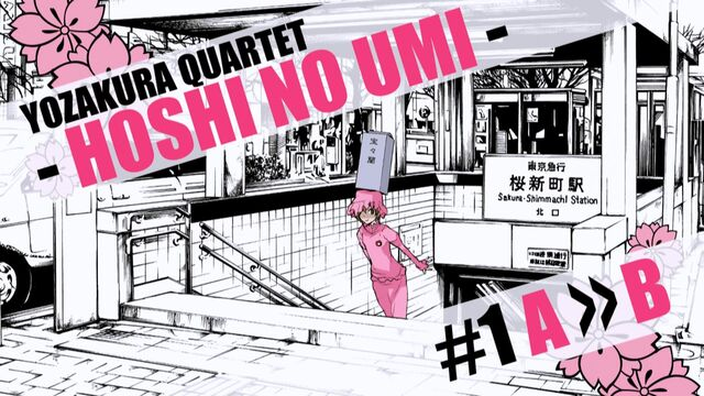 File:Hoshi no Umi 1A-B.jpg