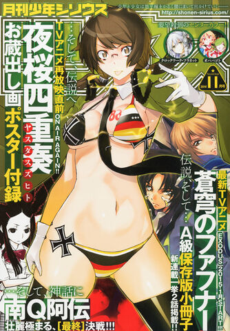 File:Monthly Shonen Sirius 2014-11.jpg