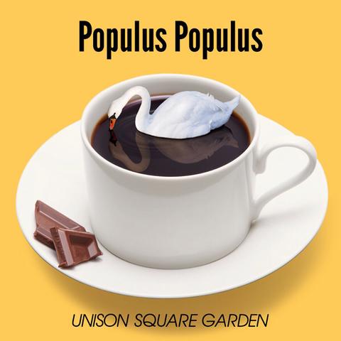File:Kid I Like Quartet - Populus Populus - UNISON SQUARE GARDEN.png