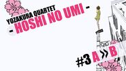 Hoshi no Umi 3A-B