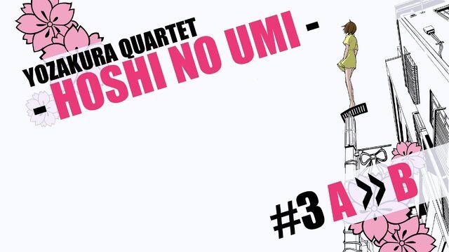 File:Hoshi no Umi 3A-B.jpg
