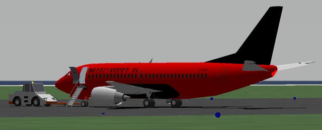 File:DHR1 737-500.png