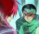 El secret d'en Kurama. L'amor entre mare i fill