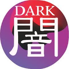 File:Darksymbol.jpg