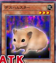 Death Hamster