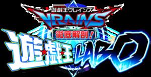 File:YuGiOhLABO-Logo.png