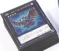Raid Raptors - Force Strix.png